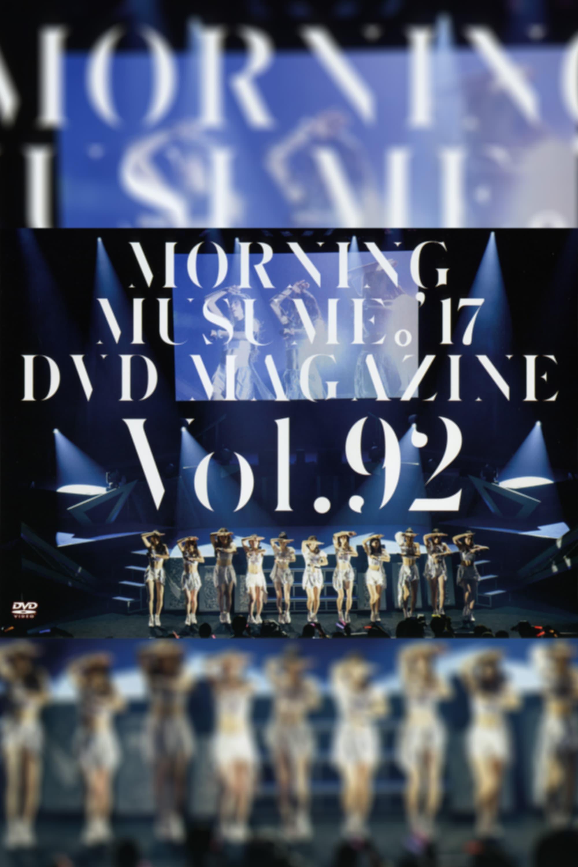 Morning Musume.'17 DVD Magazine Vol.92