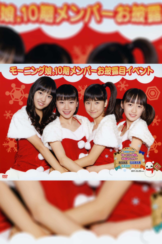 Morning Musume. 10ki Member Ohirome Event