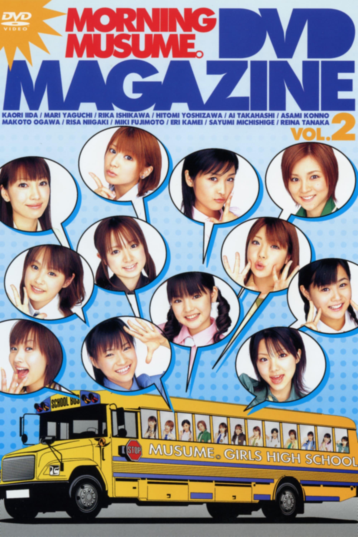 Morning Musume. DVD Magazine Vol.2