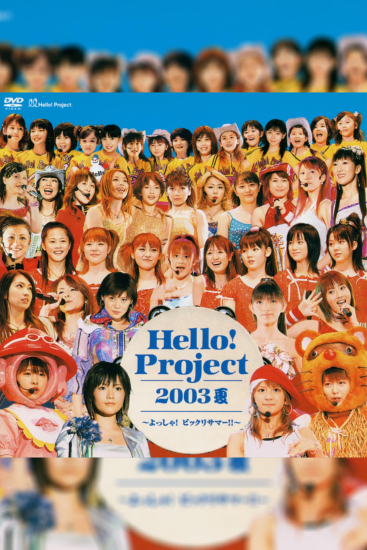 Hello! Project 2003 Summer ~Yossha! Bikkuri Summer!!~