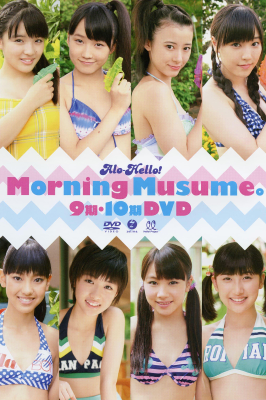 Alo-Hello! Morning Musume. 9・10ki