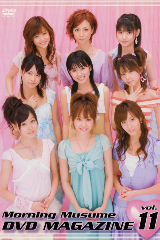 Morning Musume. DVD Magazine Vol.11