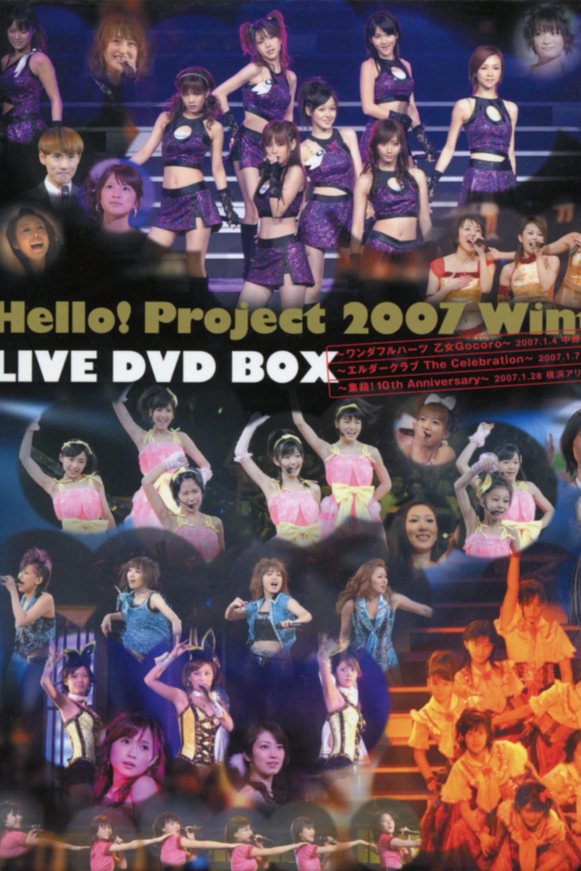 Hello! Project 2007 Winter ~Live DVD Box Bonus Video~