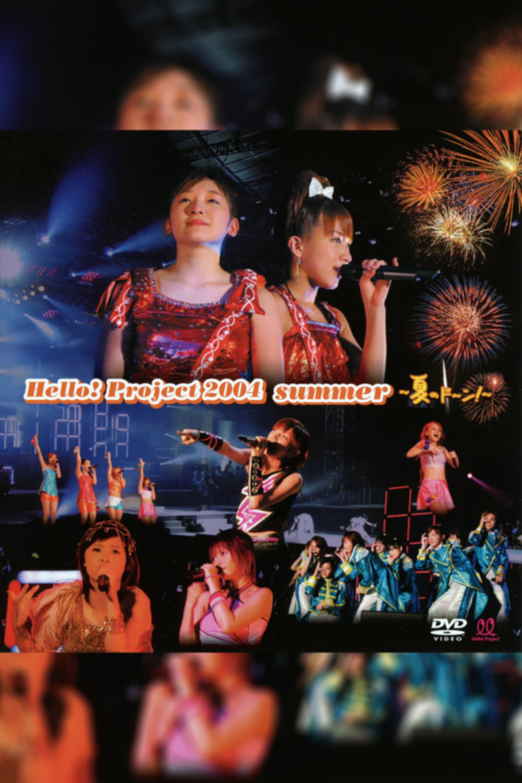 Hello! Project 2004 Summer ~Natsu no Doon!~