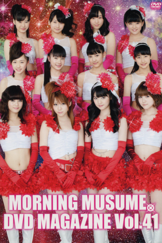 Morning Musume. DVD Magazine Vol.41