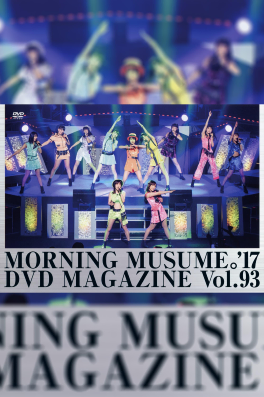 Morning Musume.'17 DVD Magazine Vol.93