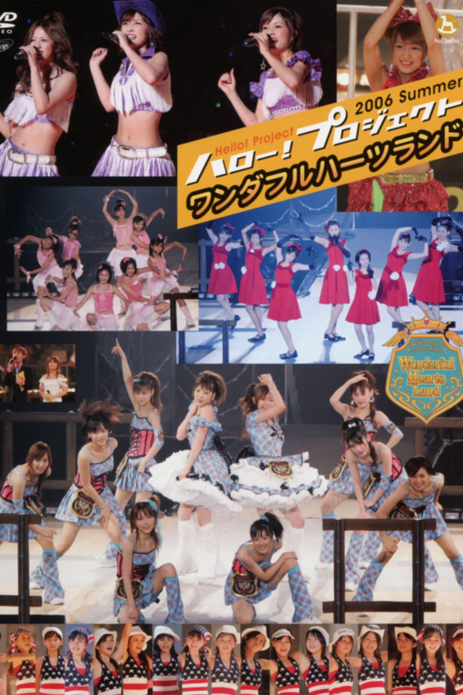 Hello! Project 2006 Summer ~Wonderful Hearts Land~