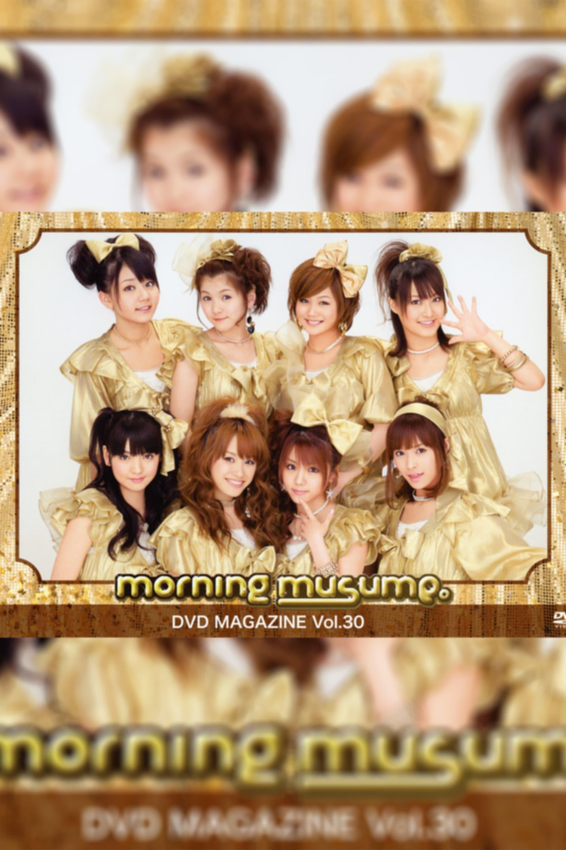 Morning Musume. DVD Magazine Vol.30