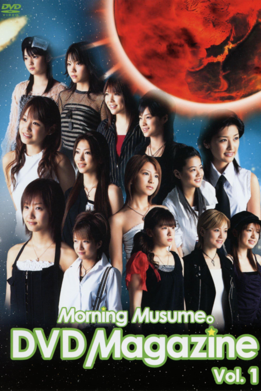 Morning Musume. DVD Magazine Vol.1