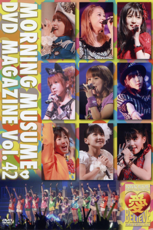 Morning Musume. DVD Magazine Vol.42