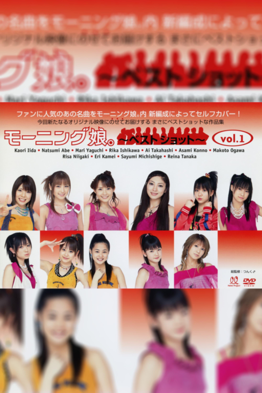 Morning Musume. ~Best Shot~ vol.1
