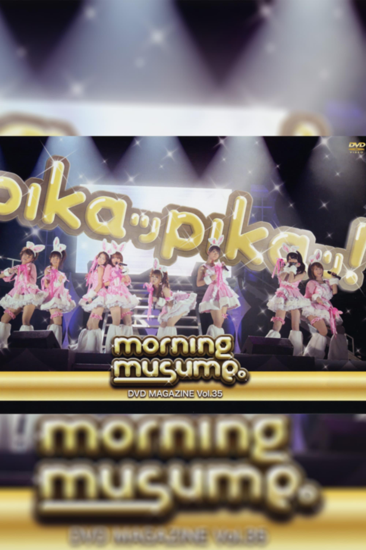 Morning Musume. DVD Magazine Vol.35