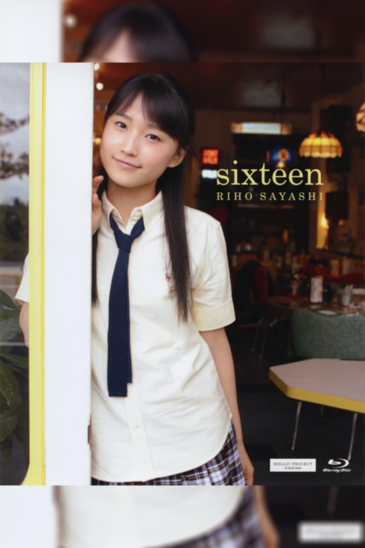 Sayashi Riho ~sixteen~