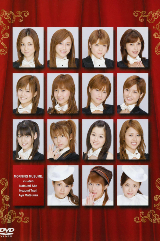 Morning Musume. DVD Magazine Vol.7