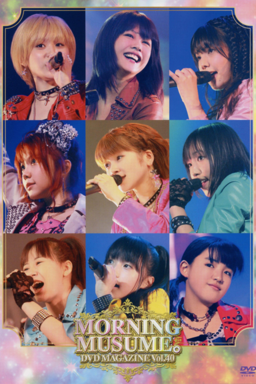 Morning Musume. DVD Magazine Vol.40