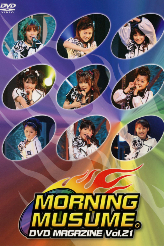 Morning Musume. DVD Magazine Vol.21