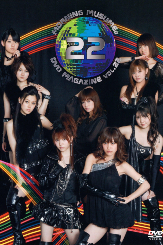 Morning Musume. DVD Magazine Vol.22