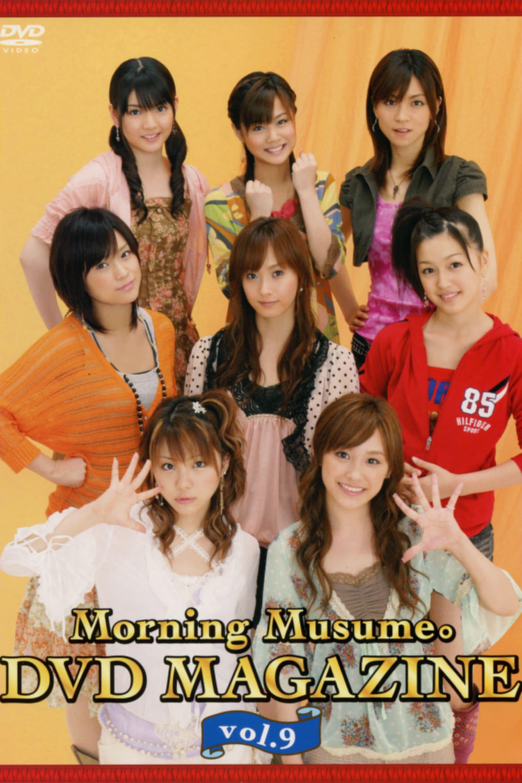 Morning Musume. DVD Magazine Vol.9