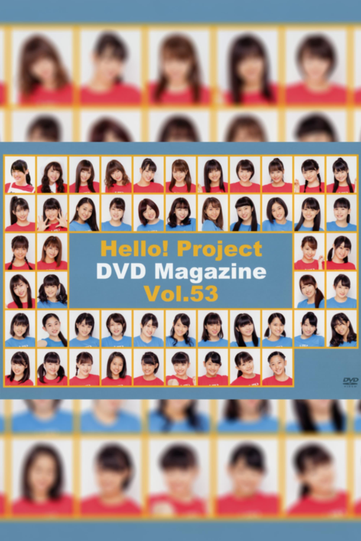 Hello! Project DVD Magazine Vol.53