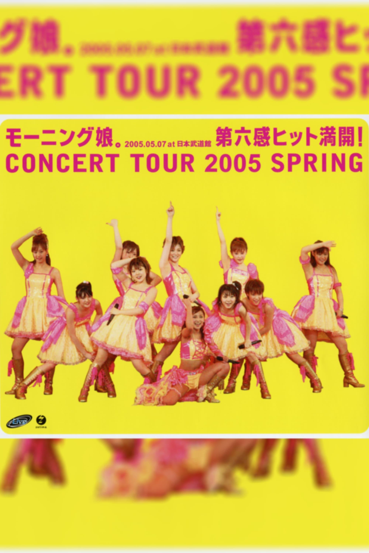 Morning Musume. 2005 Spring ~Dai 6 Kan Hit Mankai!~