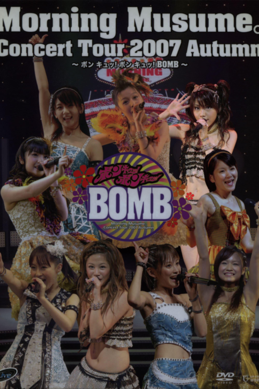 Morning Musume. 2007 Autumn Solo Tanaka Reina ~Bon Kyu! Bon Kyu! BOMB~