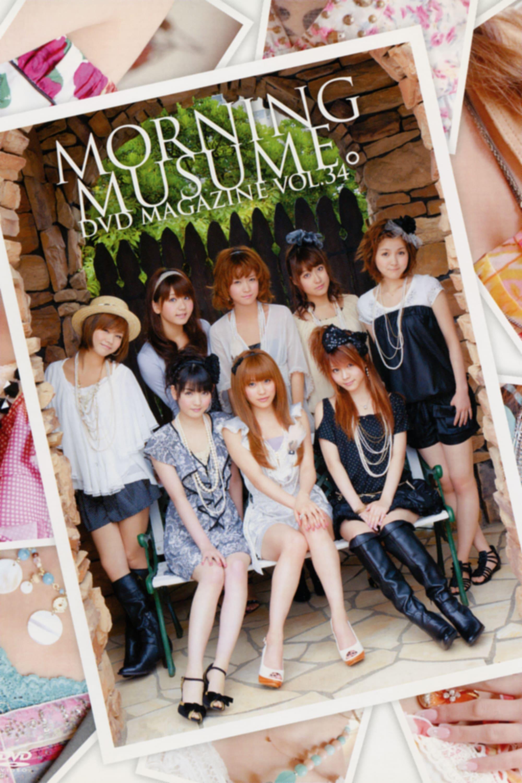 Morning Musume. DVD Magazine Vol.34