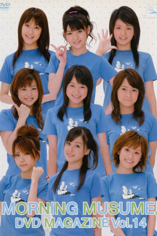 Morning Musume. DVD Magazine Vol.14