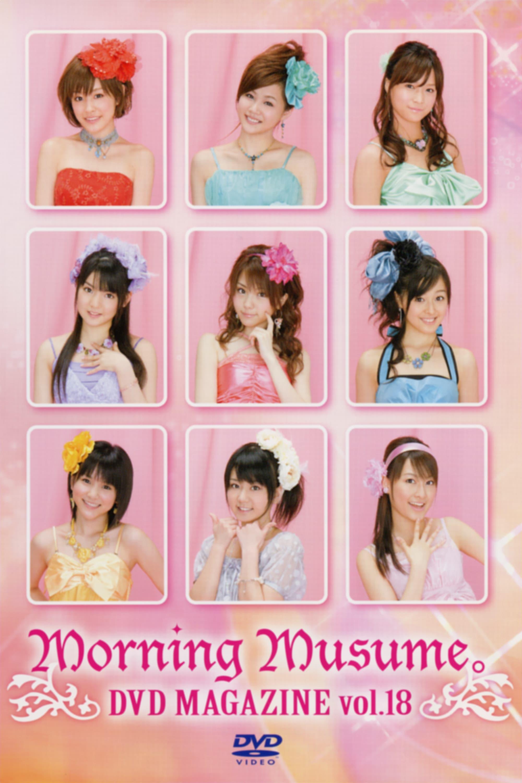 Morning Musume. DVD Magazine Vol.18