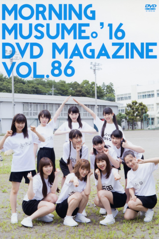 Morning Musume.'16 DVD Magazine Vol.86