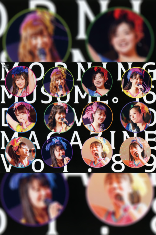 Morning Musume.'16 DVD Magazine Vol.89