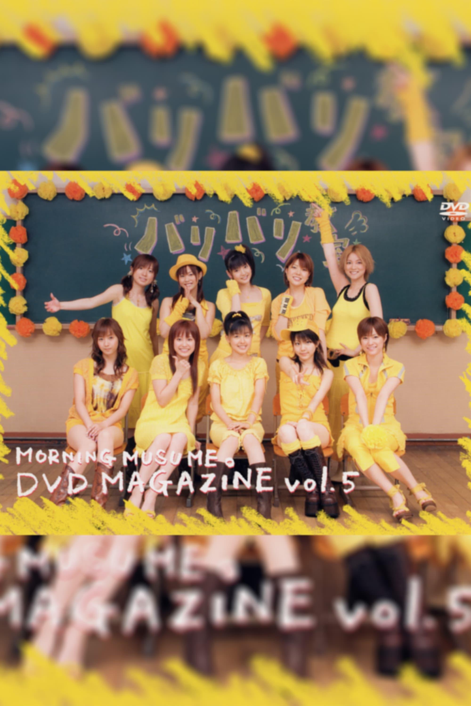 Morning Musume. DVD Magazine Vol.5