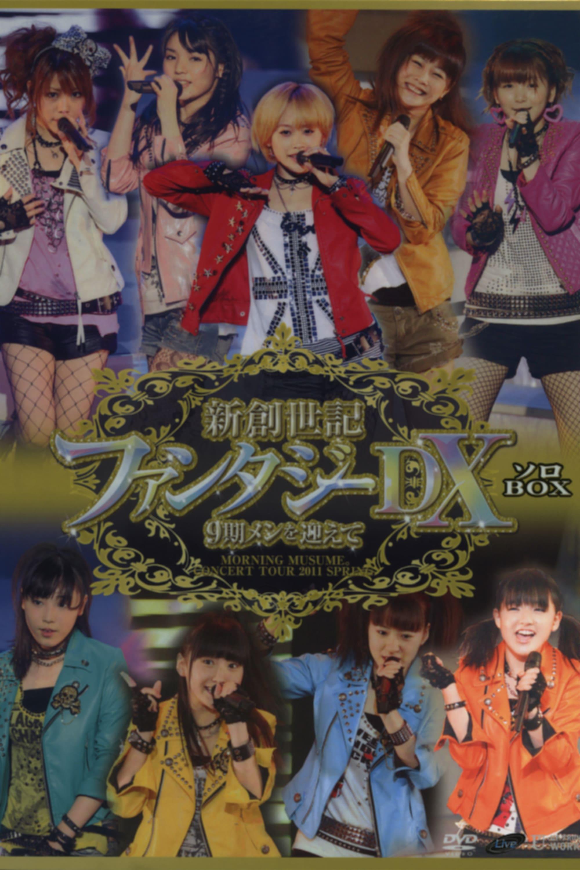 Morning Musume. 2011 Spring Solo Suzuki Kanon Shin Souseiki Fantasy DX ~9ki Mem wo Mukaete~