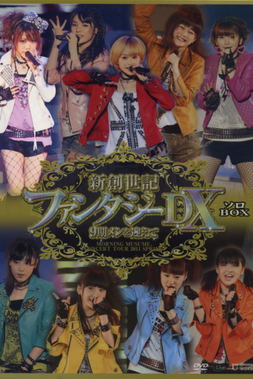 Morning Musume. 2011 Spring Solo Tanaka Reina Shin Souseiki Fantasy DX ~9ki Mem wo Mukaete~