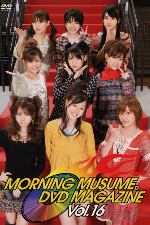 Morning Musume. DVD Magazine Vol.16