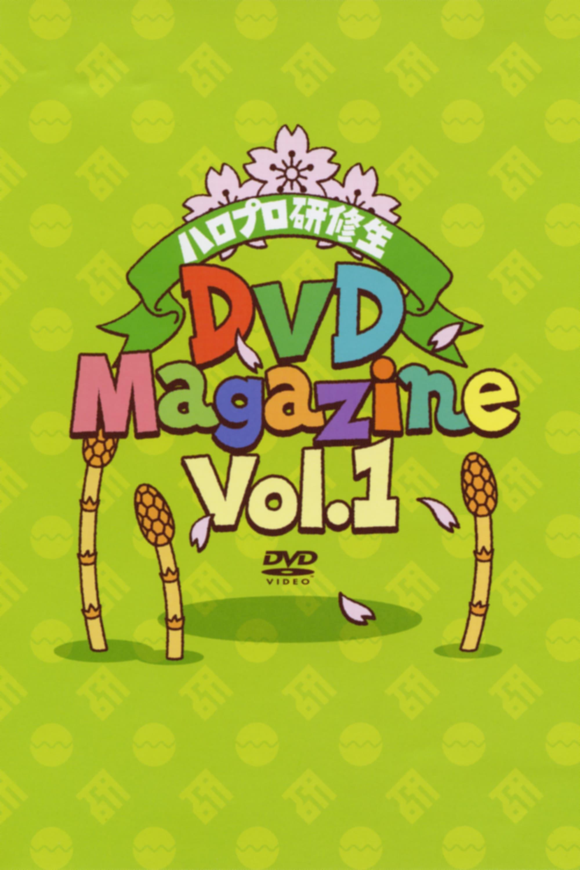 Hello Pro Kenshuusei DVD Magazine Vol.1