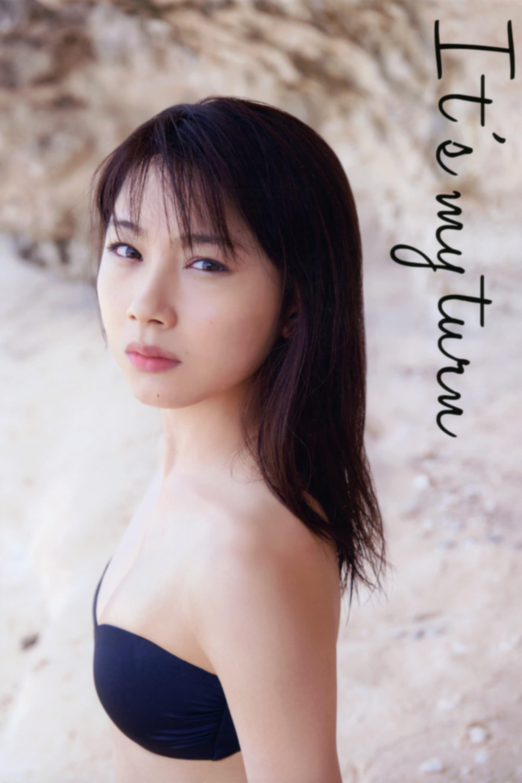 Ishida Ayumi ~It's my turn~