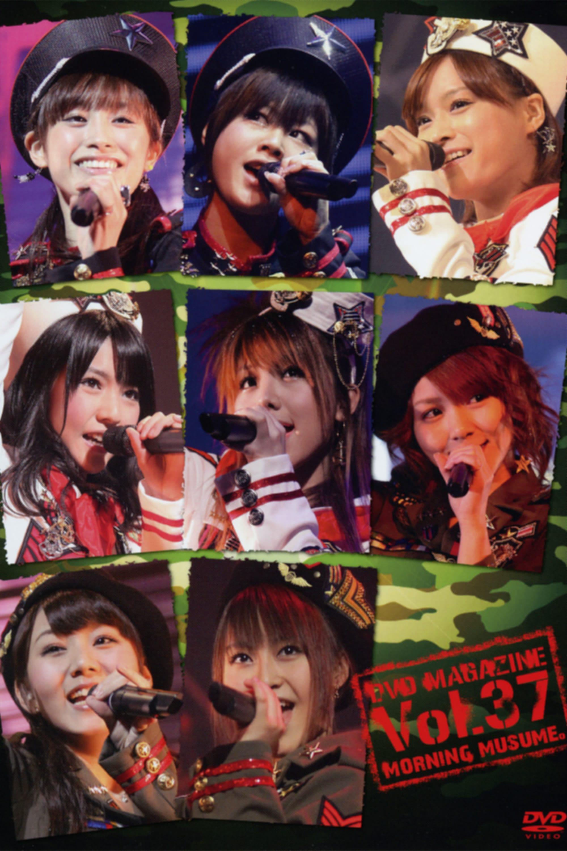 Morning Musume. DVD Magazine Vol.37