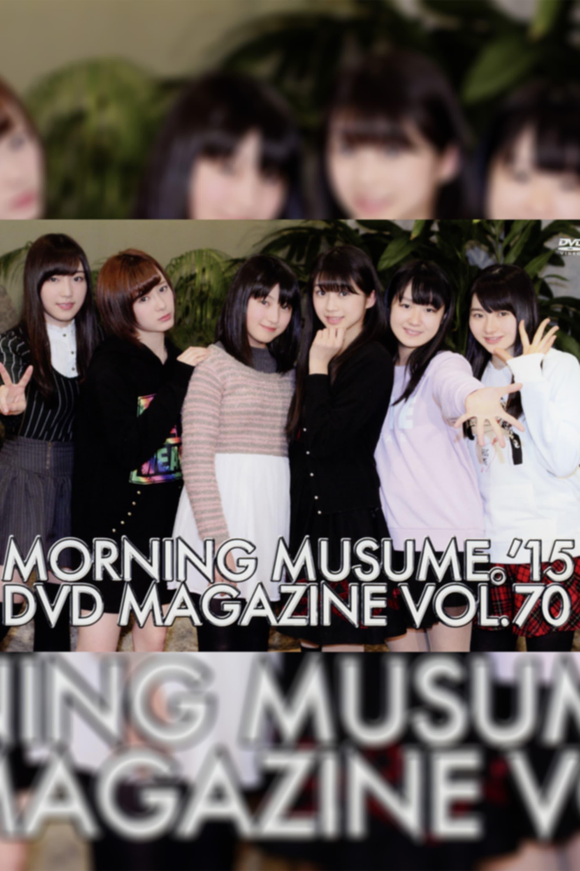 Morning Musume.'15 DVD Magazine Vol.70
