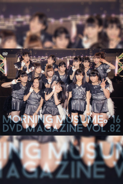 Morning Musume.'16 DVD Magazine Vol.82