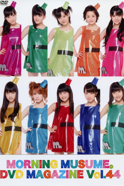 Morning Musume. DVD Magazine Vol.44