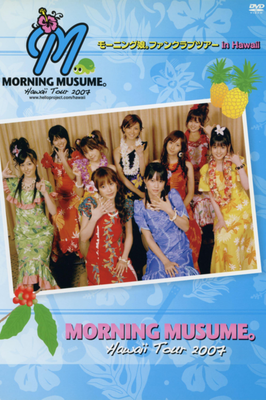 Hawaii FC Tour 2007 ~Morning Musume.~