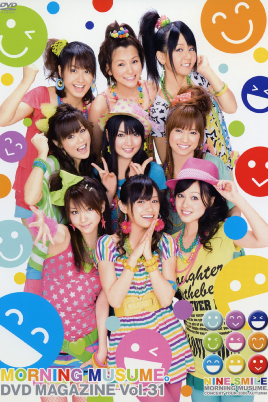 Morning Musume. DVD Magazine Vol.31