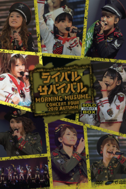 Morning Musume. 2010 Autumn Solo Tanaka Reina ~Rival Survival~