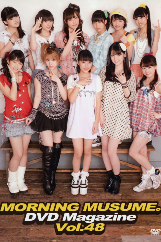 Morning Musume. DVD Magazine Vol.48