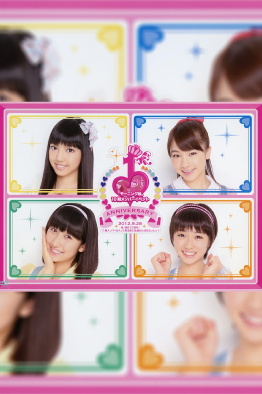 Morning Musume. 10ki Member Event ~Iwai・Ashita de 1 Shuunen! 11ki Member ga Haittekuru Mae ni Watashitachi Ganbaranai to!!~