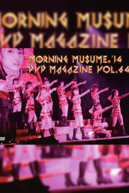Morning Musume.'14 DVD Magazine Vol.64
