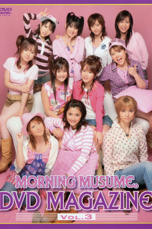 Morning Musume. DVD Magazine Vol.3