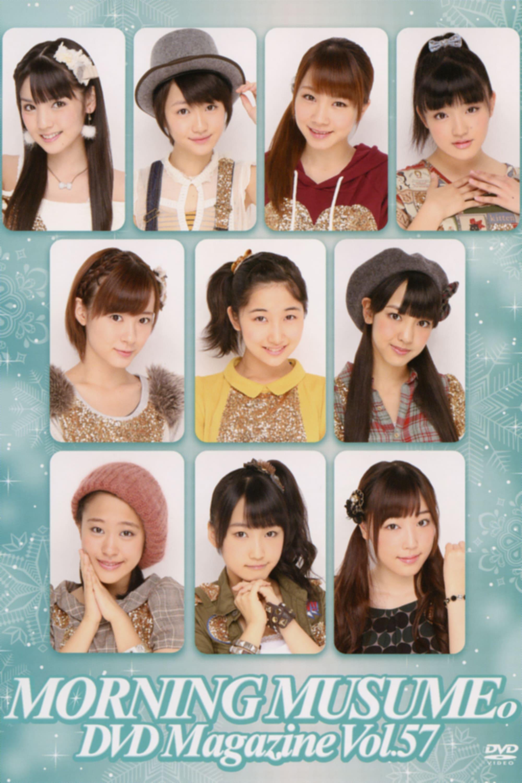 Morning Musume. DVD Magazine Vol.57