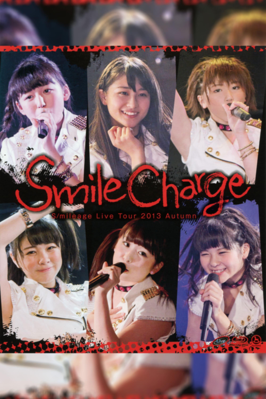 S/mileage 2013 Autumn ~Smile Charge~