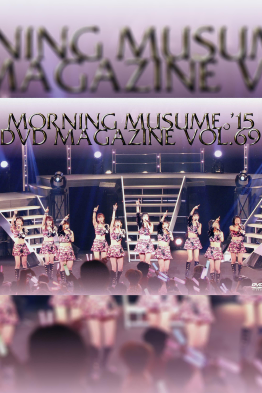 Morning Musume.'15 DVD Magazine Vol.69